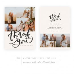 alittlethank-you-1