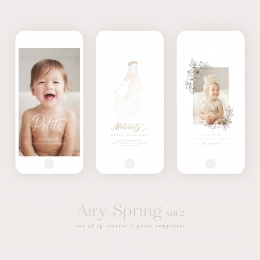airy_springvol2_ig1