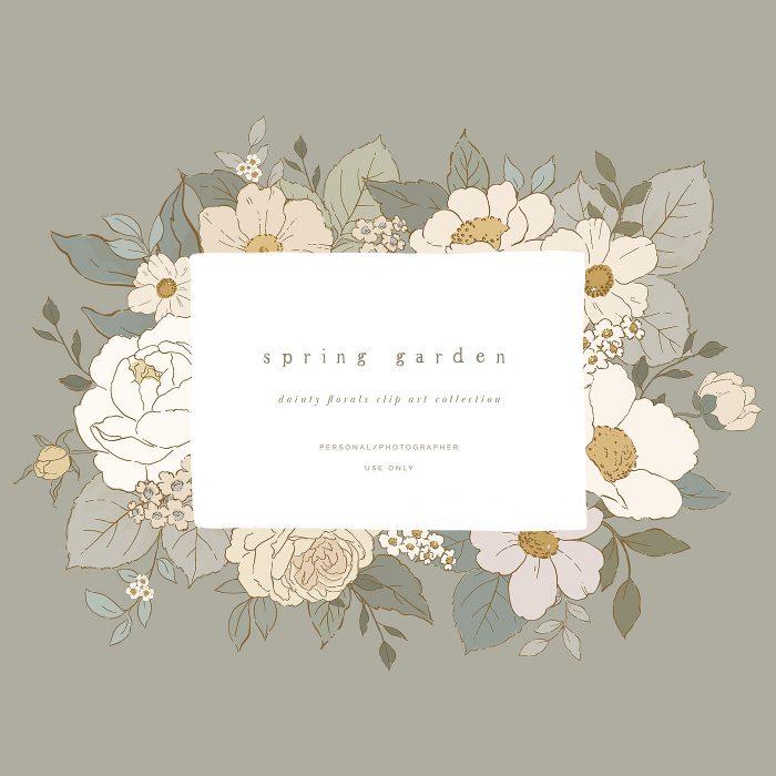 spring_garden_clipart1ba
